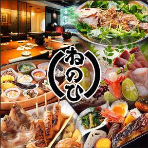 蔵人厨ねのひ 〜丸の内オアゾ(OAZO)〜