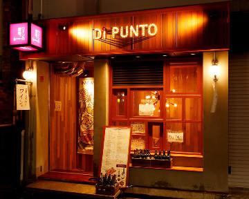 ワインの酒場。 ディプント 上野御徒町店の画像2