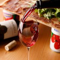 微発泡赤ワイン「ランブルスコ」は当店の看板ワイン。乾杯にも◎