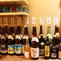 沖縄のお酒も充実! お得な飲み放題で宴会★