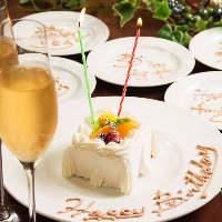 【要予約】クーポン利用で記念日のお客様にケーキプレゼント♪