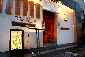 ろくまる五元豚 恵比寿店