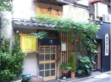井泉 本店の画像1