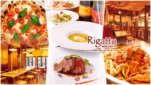 Wines Kitchen Rigatto-リガット- image