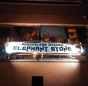 ボーダレスキッチンエレファントストーンの画像