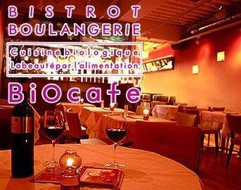 オーガニック&レストラン BiOcafe(ビオカフェ)の画像