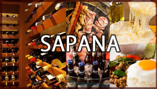 Asian Dining &Bar SAPANA 神楽坂店