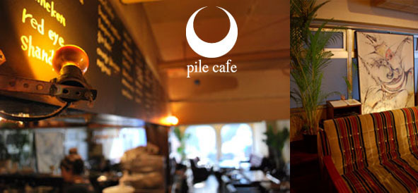 pile cafeの画像