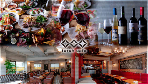 torch cafeの画像