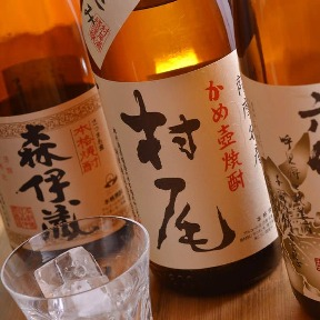 鶏鍋×三浦鮮魚 五臓六腑 七八‐SHICHIYA‐の画像