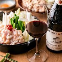 ■もつ鍋■ ワインとのマリアージュをお楽しみください
