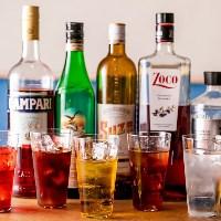 ■薬草酒■ 珍しい「尽 ジャパニーズクラフト」をご提供