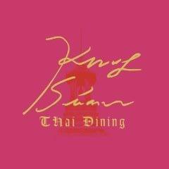 タイの食卓 クルン・サイアム GEMS神宮前店