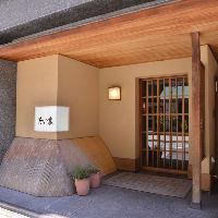 [赤坂駅徒3歩分] 赤坂で60年余り。路地裏の落ち着いた佇まい...