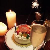 【誕生日・記念日等に・・】 サプライズケーキ承ります♪