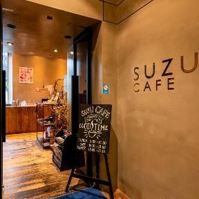 SUZU CAFE ‐ginza‐の画像