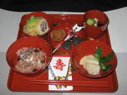 お食い初めのお膳になります。2.200円