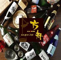 金沢郷土料理「治部煮」は、「方舟」創業以来引き継ぐ、伝統の味