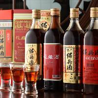 当店自慢の料理と相性抜群の台湾紹興酒。三年~十年物までご用意