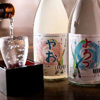 PB自然酒や日本全国から取り寄せた自然酒や日本酒を堪能できる