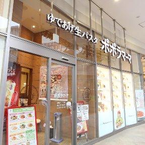 ポポラマーマ 川越西口店