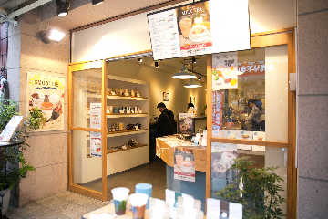 アクロス ザ リバー tea stand