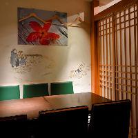 【2F 個室席】 静かに楽しめる個室席は10名様まで