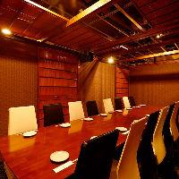 最大20名様向け テーブルタイプの大個室。宴会/接待 どちらの利用も◎