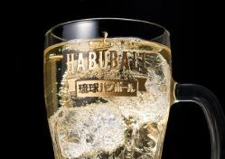 飲み過ぎ注意wハブ酒ベースの新感覚「琉球ハブボール」