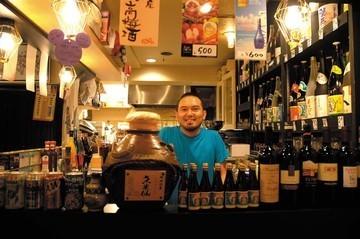 沖縄料理 みやらび
