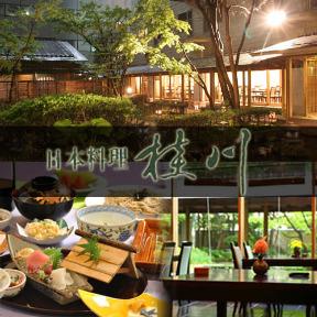 日本料理 桂川