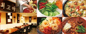 韓国家庭料理 チェゴヤ WBG海浜幕張店 image