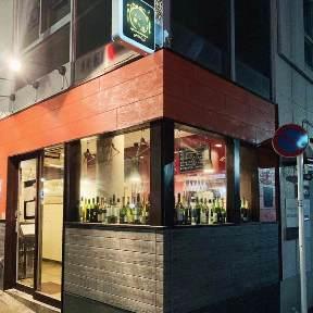 創作料理×ワイン バル寄り道 三鷹の画像