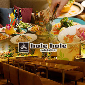 hole hole cafe&diner 銀座店の画像