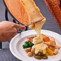 ラクレットチーズとワインで大人の時間を