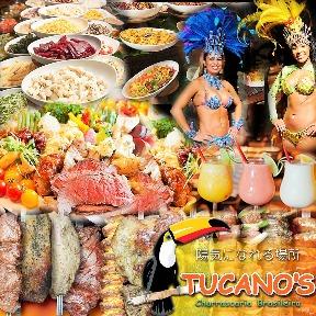 TUCANO'S