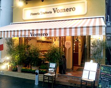 Pizzeria Trattoria Vomeroの画像