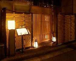 【和風モダン】 すっきりとした空間で気軽にお食事をどうぞ