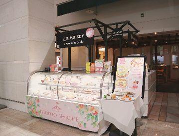 La  Maison ensoleille table ゲートシティ大崎店の画像