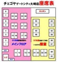 店内の座席表 メインフロア約50席・サブフロア約30席の配置です