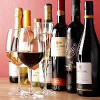 赤・白・泡と世界中から集めた厳選ワインを豊富にラインナップ