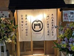 檜の薫り漂う個室空間。様々なシーンを上質に演出。
