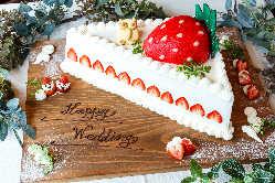 【ウエディング&二次会】特製ケーキで幸せのおすそわけ♪