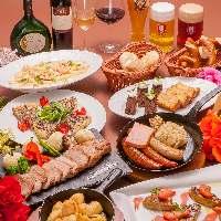人気の飲み放題付パーティコース ドイツビールでプロースト!!