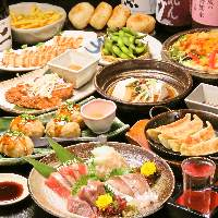 各種ご宴会は個室で!!人気のお料理をご堪能下さい♪♪