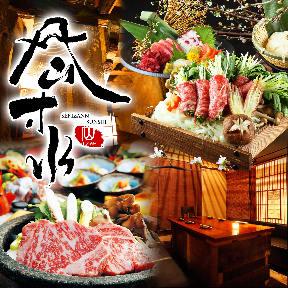 Zeppinwashoku-to Koshitsuizakaya Torisaku Nihombashimitsukoshimaeten