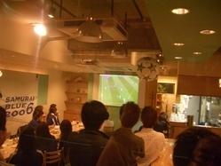 大画面でサッカー等応援放映してます。盛り上がりまっせ~ぇ(笑)
