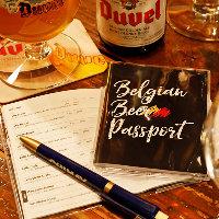 テイスティングノートで飲んだビールを記録する楽しみも♪