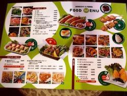 多種多彩な料理、大皿料理や 飲み放題コースも充実!