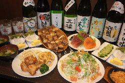 ◆コースは2種!!飲み放題付価格2980円◆